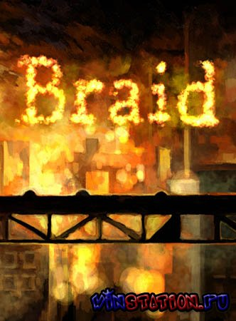 Скачать Braid (PC/2010/RePack/RU/L) бесплатно