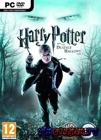 Harry Potter and the Deathly Hallows: Part 1 (RUS/ENG/RePack/PC)