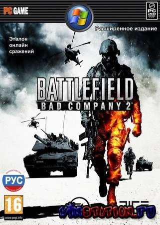 Battlefield: Bad Company 2 Limited Edition [v.589035](2010/RUS/RePack/PC)