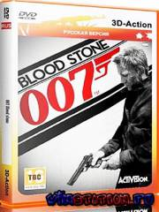 James Bond: Blood Stone - Full Game (PC/2010/RU Озвучка)