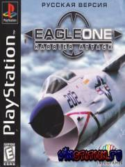 Eagle One: Harrier Attack (PS1/RUS)