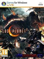 Lost Planet 2 Full Game (PC/2010/Русский)
