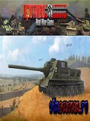 Real War Game 1.92 / stand-alone RWG (PC/RUS)