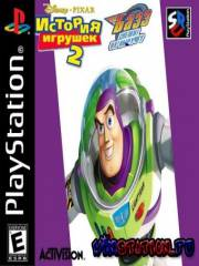 Disney's Toy Story 2: Buzz Lightyear to the Rescue