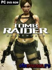 Tomb Raider Underworld [v.1.1](2008/RUS/RePack/PC)