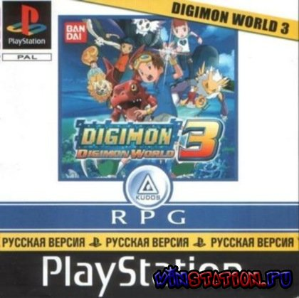 Digimon World 3 (PSX/ENG+RUS)