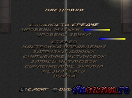 ������� ������� ���� ������� ���� ������� ���� Fighting Force (PSX/RUS) ���������