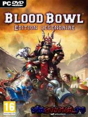 Blood Bowl: Legendary Edition (2010/RUS)