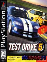 Test Drive 5 (PS1/RUS)