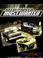 ������� ������ ��� NFS Most Wanted (2010/RUS)