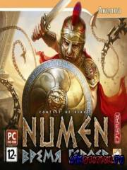 Numen: Время героев / Numen: Contest of Heroes (2010/RUS) RePack by Ultra