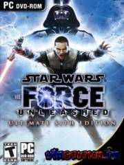 Star Wars: The Force Unleashed - Ultimate Sith Edition (PC/RUS/RePack)