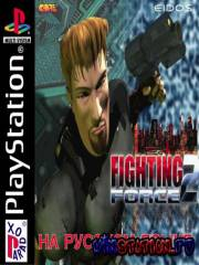 Fighting Force 2 (PSX/RUS)