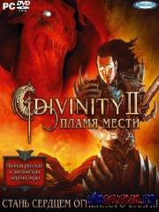 Divinity 2: The Dragon Knight Saga (PC/RUS/1C)