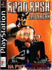 Road Rash Jailbreak (PSX/RUS)