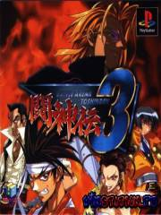 Battle Arena Toshinden 3 (PS1)