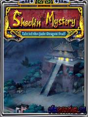 Shaolin Mystery: Tale of the Jade Dragon Staff (PC/RUS)