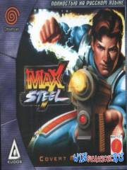 Max Steel (Dreamcast/RUS)