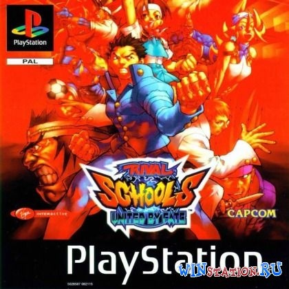 —качать игру Rival Schools: United By Fate (PSX/ENG)