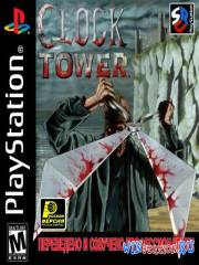 Clock Tower (PS1/RUS)