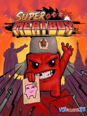 Super Meat Boy (PC/RUS)