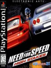 Need For Speed: High Stakes (PS1/RUS/RGR)