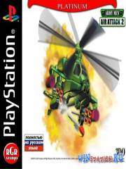 Army Men: Air Attack 2 (PSX/RUS)