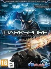 Darkspore [v.5.2.0.42] (PC/Beta/RUS/RePack)