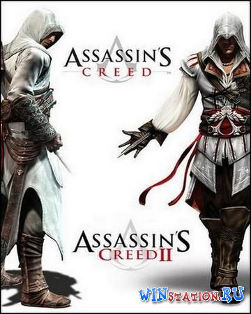 Assassin's Creed Dilogy (PC/RUS/RePack)