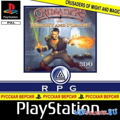 Скачать игру Crusaders of Might and Magic
