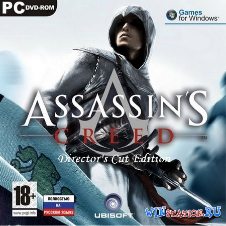 Assassin's Creed. Director's Cut Edition [v.1.02](PC/RUS/RePack)