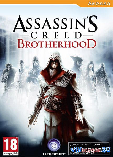 Assassin's Creed: Brotherhood (2011/RUS/ENG/MULTI11/Full/Rip)