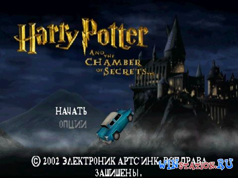 Скачать игру Harry Potter and The Chamber of Secrets (PSX/RUS)