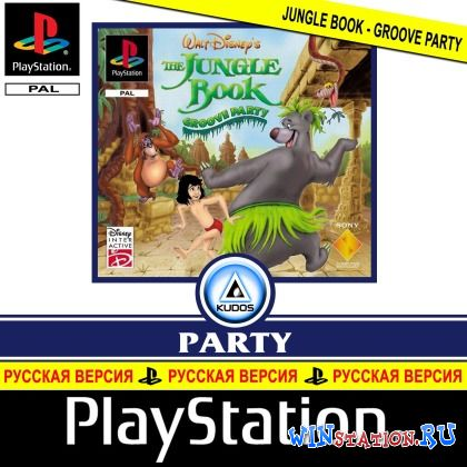 Скачать игру Disney's The Jungle Book: Groove Party