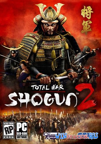 Скачать Total War: Shogun 2 (2011/RUS/Lossless Repack/PC) бесплатно