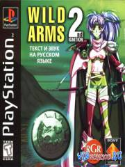Wild Arms 2 (PS1/RUS)