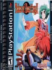 Tales of Destiny 2 (Tales of Eternia)