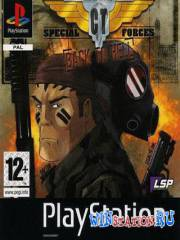 CT Special Forces (PSX/RUS)