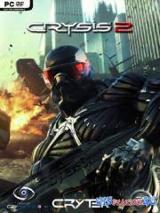 Crysis 2 [v.1.1] + [multiplayer](2011/RUS/RePack/PC)