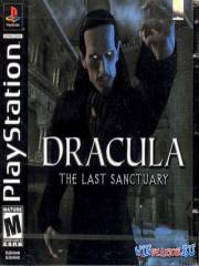 Dracula 2: The Last Sanctuary (PSX/RUS)