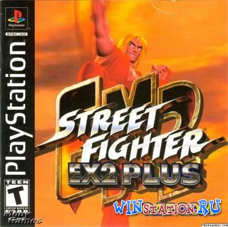 Street Fighter EX2 Plus (PSX/ENG)
