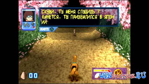 Scooby-Doo And The Cyber Chase (PSX/RUS)