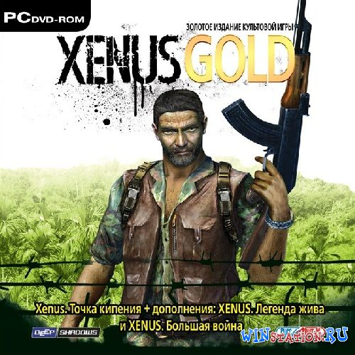 ������� Xenus.Gold Edition (PC/RUS/Repack) ���������