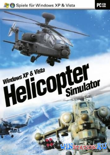 Helicopter.Simulator (PC)