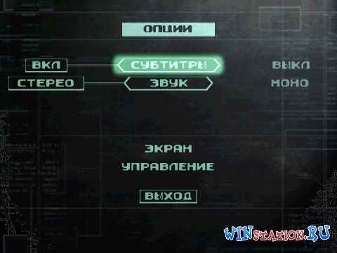 Скачать Metal Gear Solid бесплатно