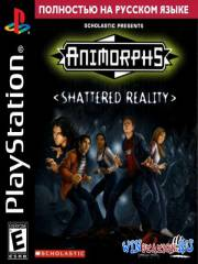 Animorphs - Shattered Reality (PS1/RUS)