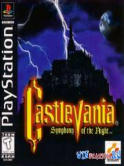 Castlevania: Symphony of the Night (PSX/RUS)