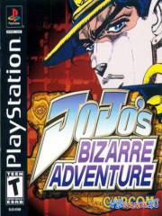 Jojo's Bizarre Adventure (PS1/ENG/PAL)