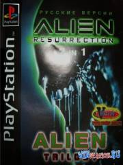 2 in 1: Alien Trilogy + Alien Resurrection (PS1/RUS)