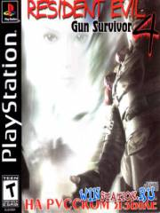 BioHazard - Gun Survivor 4 (PS1/RUS)